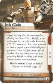 Sands of Seelos